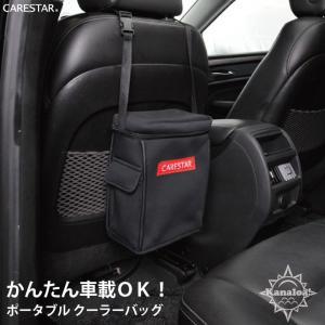 クーラーバッグ ブラック カナロア 保冷や保温用のタイプ ランチバッグやキャンプのバーベキューに小型で大容量 カーシートで使用可能 Z-styleの商品画像|ナビ