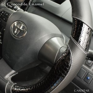 クロコダイル エナメル ハンドルカバー Sサイズ ブラック レッド 軽自動車 普通車 Z-styleの商品画像 ナビ