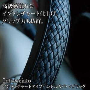 本革調 レザー イントレチャート ハンドルカバー Sサイズ ブラック 送料無料 z-style