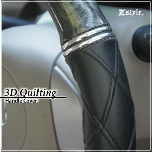 立体 3D キルティング グリップ ハンドルカバー Sサイズ ウッド調 ブラック 送料無料