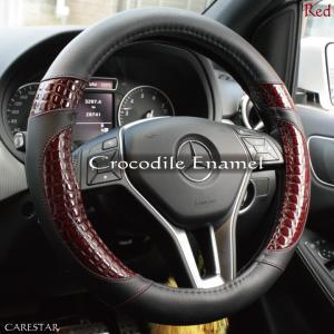 クロコダイル エナメル ハンドルカバー Sサイズ レッド 軽自動車 普通車 Z-style