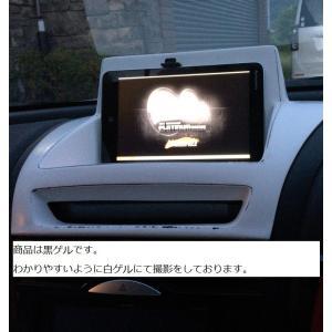 RX-8前期専用センターパネル|car-shop-hasegawa