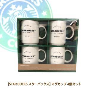送料無料 costco コストコ STAR BUCKS スターバックス マグカップ 4個セット 4P...