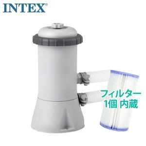 予約商品 INTEX インテックス フィルターポンプ 28637J プール用 循環ポンプ プール 浄化ポンプ フィルターポンプ 浄化装置 送料無料