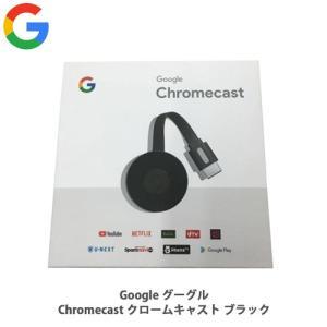 【送料無料】【Google グーグル】Chro...の関連商品9