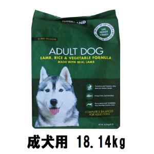 KIRKLAND カークランド ドックフード ADULT 成犬用 18.14kg スーパープレミアム...
