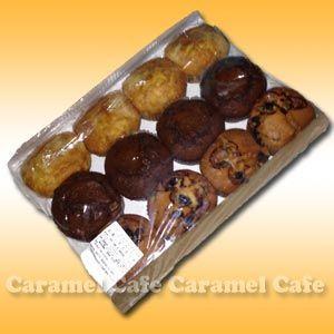送料無料KIRKLANDカークランドコストコ  バラエティー マフィンチョコセット3種類 12個 1890g|caramelcafe|02