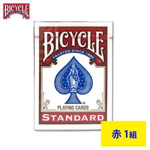 メール便対応BICYCLE(バイスクルトランプ) 808 ライダーバックSTANDARD トランプ赤ポーカーサイズ02P13Nov14