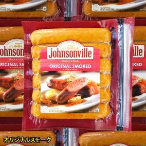 【送料無料】【costco コストコ】【Johnsonville ジョンソンビル】グルメ ソーセージ 選べる4種類 6本入り×2袋セット