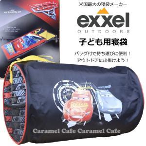 exxel ディズニーカーズ  子ども用寝袋&バッグセット ...
