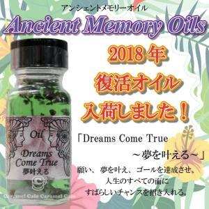 お紅茶 アールグレーの香り♪ いい香り♪ アロマオイル 芳香剤 アロマキャンドル ルームフレグランス