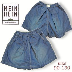 MEIN HEIM マインハイム 4分丈スカートハカマパンツ(5オンスデニム) 90-130 17ss|caramelmama