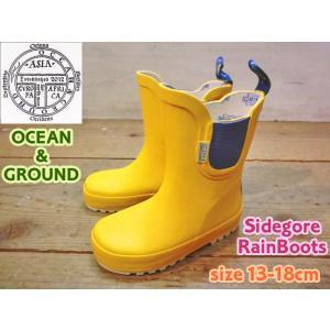 Ocean&Ground オーシャンアンドグラウンド サイドゴアレインシューズ 13-18cm|caramelmama