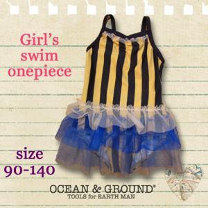 【30%OFF SALE】Ocean&Ground オーシャンアンドグラウンド Girl's水着 フリルOP 90-140 17ss|caramelmama