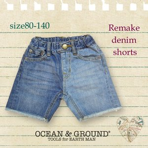 Ocean&Ground オーシャンアンドグラウンド REMAKE DENIM PANTS 80-140 18ss|caramelmama