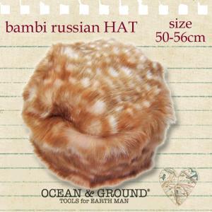 【40%OFF SALE】Ocean&Ground オーシャンアンドグラウンド バンビロシアンHAT 50-56cm 17aw【ネコポスOK・ゆうパケットOK】 caramelmama