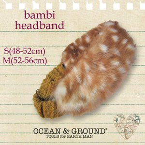【40%OFF SALE】Ocean&Ground オーシャンアンドグラウンド バンビヘアバンド 48-56cm 17aw【ネコポスOK・ゆうパケットOK】 caramelmama