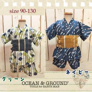 【ネコポス・ゆうパケットOK】Ocean&Ground オーシャンアンドグラウンド BOY'S浴衣セットアップ WAGARA (甚平) 90-130 18ss|caramelmama