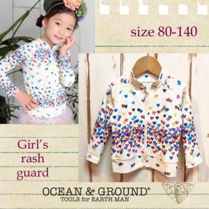 Ocean&Ground オーシャンアンドグラウンド Girl'sラッシュガード 80-140 18ss【ネコポスOK・ゆうパケットOK】|caramelmama