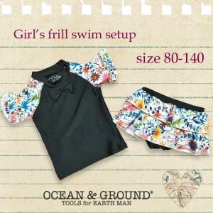 Ocean&Ground オーシャンアンドグラウンド Girl's水着 フリルセットアップ 80-140 18ss【ネコポスOK・ゆうパケットOK】|caramelmama