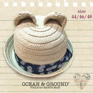 Ocean&Ground オーシャンアンドグラウンド ベビーアニマルペーパーHAT 44/46/48cm 18ss【ネコポス不可・ゆうパケット不可】|caramelmama