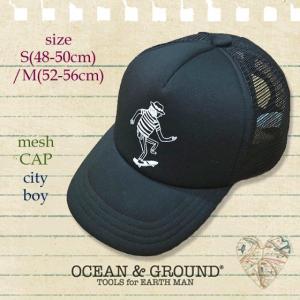 Ocean&Ground オーシャンアンドグラウンド メッシュCAP CITY BOY 48-50/52-56cm 18ss|caramelmama