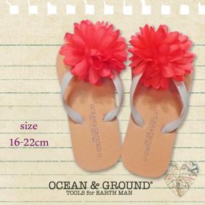 Ocean&Ground オーシャンアンドグラウンド GIRL'S ビーチサンダル 16-22cm 18ss|caramelmama