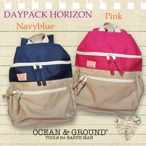 Ocean&Ground オーシャンアンドグラウンド DAYPACK HORIZON S/Mサイズ 18ss|caramelmama