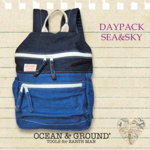 Ocean&Ground オーシャンアンドグラウンド DAYPACK SEA&SKY S/Mサイズ 18ss|caramelmama