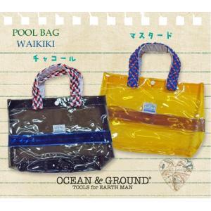 Ocean&Ground オーシャンアンドグラウンド プールバッグ WAIKIKI|caramelmama