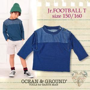 【springSALE30%OFF】Ocean&Ground オーシャンアンドグラウンド Jr.INDIGO FOOTBALL T 150/160 18ss【ネコポスOK・ゆうパケットOK】|caramelmama
