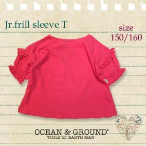 Ocean&Ground オーシャンアンドグラウンド Jr.FRILL SLEEVE T 150/160 18ss|caramelmama