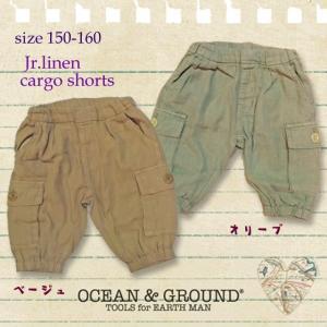 Ocean&Ground オーシャンアンドグラウンド Jr.LINEN CARGO SHORTS 150-160 18ss|caramelmama