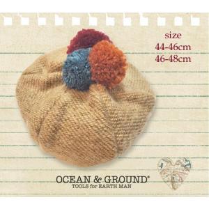ネコポスOK/18aw/Ocean&Ground オーシャンアンドグラウンド マカロンボンボンベビーニットベレー 44-46cm/46-48cm caramelmama