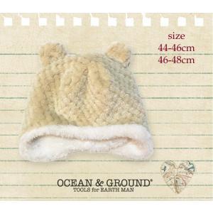 ネコポスOK/18aw/Ocean&Ground オーシャンアンドグラウンド ベビーアニマルニットCAP 44-46cm/46-48cm caramelmama