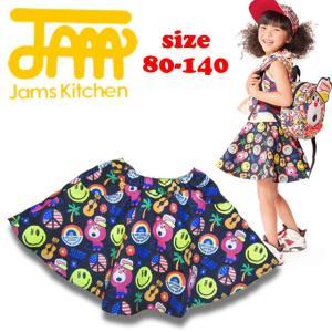 【残りサイズ80のみ】【40%OFF SALE】JAM ジャム JAMのフレアスカート 80-140 17ss caramelmama