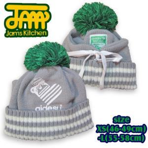 【40%OFF SALE】JAM ジャム スニーカーニットcap 46-58cm 17aw|caramelmama