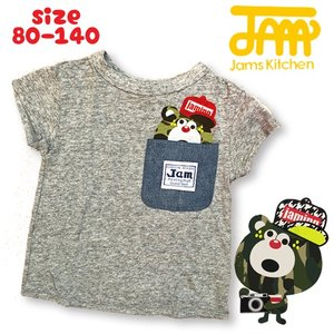 【ネコポス・ゆうパケットOK】JAM ジャム イロイロデニムポケットバリューTシャツ 80-140 18ss|caramelmama