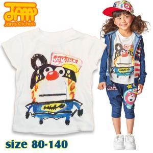【30%OFF SALE】JAM ジャム JAMスーパーバリューTシャツ 80-140 18ss 【ネコポスOK・ゆうパケットOK】|caramelmama