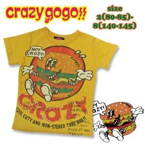 crazy gogo!! クレイジーゴーゴー!! ファニーバーガーT 2(80-85)-8(140-145) 18ss 【DM便OK・ネコポスOK・ゆうパケットOK】 caramelmama
