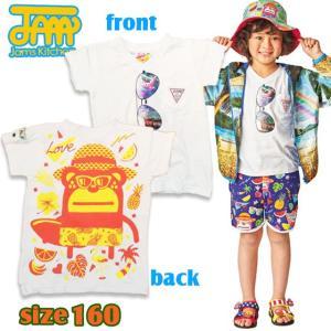 JAM ジャム 何代目イロイログラサンTシャツ 160 18ss 【ネコポスOK・ゆうパケットOK】|caramelmama