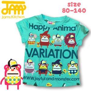 【ネコポス・ゆうパケットOK】JAM ジャム じゃりぐまポケテンTシャツ 80-140 18ss|caramelmama