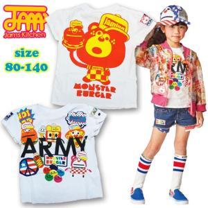 JAM ジャム フレンドリーTシャツ 80-140 18ss 【ネコポスOK・ゆうパケットOK】|caramelmama