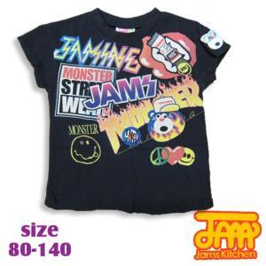 JAM ジャム ボーッとストリートロックTシャツ 80-140 18ss|caramelmama