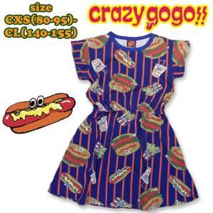 crazy gogo!! クレイジーゴーゴー!! バーガーズワンピース CXS(80-95)-CL(140-155) 18ss【ゆうパケットOK】|caramelmama