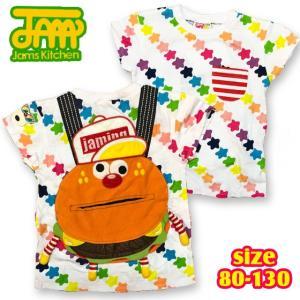 JAM ジャム モンスターバーガーリュックT 80-140 18ss|caramelmama