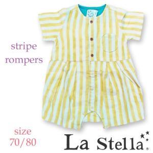 La stella ラ ステラ ストライプロンパース 70/80 18ss caramelmama