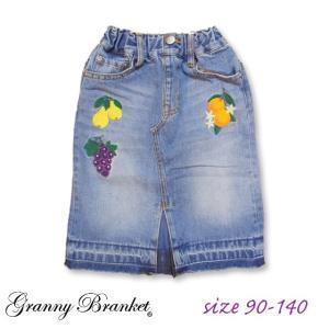 Granny Branket グラニーブランケット シシュウデニムタイトスカート 90-140 18ss|caramelmama