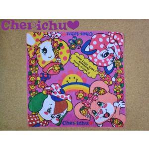Cherichu チェリッチュ チェリッチュランチクロス|caramelmama
