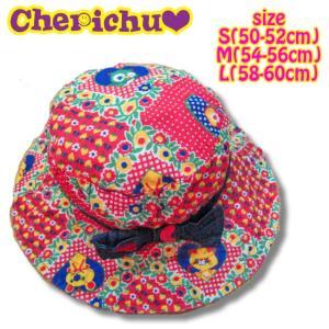 【50%OFF SALE】Cherichu チェリッチュ イチゴHAT 50-52cm/54-56cm/58-60cm【ネコポスOK】 caramelmama